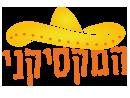 המקסיקני אילת